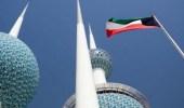الكويت تؤيد بيان المملكة بشأن «تقرير خاشقجي»