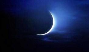 الموعد المرجح لغرة رمضان وأول أيام العيد