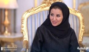 بالفيديو.. سارة الفيصل: الفئة التي كانت تعارض التحول في المجتمع هي أول من استفادت