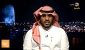 بالفيديو..حارس أمن مستشفى بمكة بلا راتب منذ 3 شهور: حالنا لا يسر