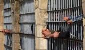 تحذيرات لإيران من إعدام 4 ناشطين من عرب الأهواز