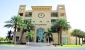 دورات تدريبية للرجال والنساء في مكتبة الملك فهد العامة