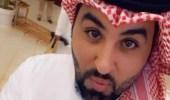 """شاهد..بكاء مشعل الخالدي بسبب طليقته: """" نزلتي راسي عشان المتابعين """""""