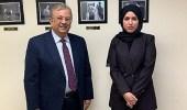 لقاء بين المعلمي ومندوبة قطر في الأمم المتحدة