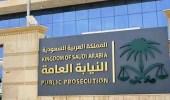 النيابة: مصادرة 740 مليوناً والسجن 16 عاماً لعصابة تستر تجاري
