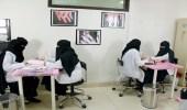 """""""هدف"""": تدريب وتوظيف الكوادر الوطنية النسائية في مجال التزيين النسائي"""