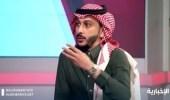 بالفيديو.. مستشار قانوني: حجم التستر التجاري في المملكة يزيد على 500 مليار ريال