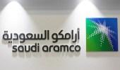 """أرامكو السعودية تبدأ استخدام أحدث """"صمام بيانات"""" لمنع تهديدات الأمن السيبراني"""