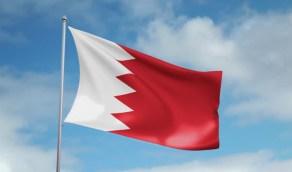 تعليق البحرين على الهجوم الحوثي باتجاه الرياض وخميس مشيط