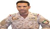 التحالف يعلن اعتراض وتدمير طائرة بدون طيار أطلقها الحوثيون تجاه المملكة