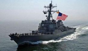 الصين تمنع عبور سفينة حربية أمريكية عبر مضيق تايوان