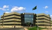 «تغريدة» تقود «صحة الرياض» لضبط طبيب الجامعة الأمريكية المزيف