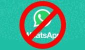 """""""واتساب"""" يتجه لحذف حسابات المستخدمين في حالة عدم القبول بالتحديثات"""