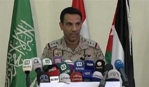 التحالف : تدمير مسيرة مفخخة ثانية أطلقها الحوثيون نحو المملكة