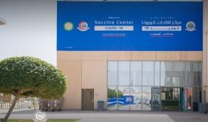 وزير الحرس الوطني يوجه بإنشاء مركز لقاحات لمنسوبي الوزارة