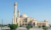 البحرين تعلق الصلاة في المساجد