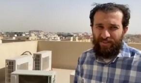 بالفيديو.. تفاصيل اللحظات التي عاشتها الأسرة صاحبة المنزل المتضرر بشظايا صاروخ الحوثي بالرياض
