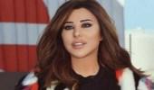نجوى كرم تتعرض لانتقادات واسعة بعد حملة حظر لمتابعيها