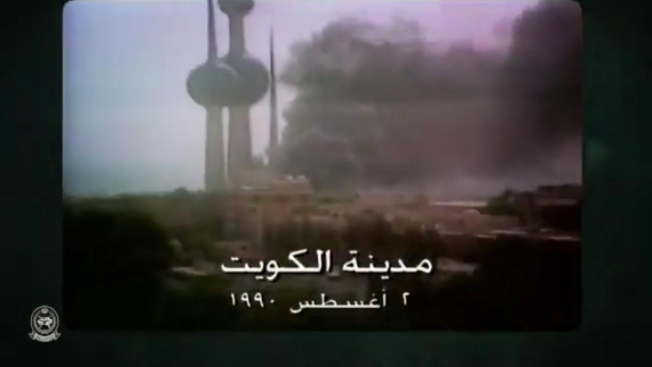 """بالفيديو.. """"اللواء الذهبي"""" قصة ملحمة بطولية سُطّرت بالخفجي قبل 30 عام"""
