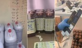 فيديو يكشف أبرز الأسماء الوهمية للعسل والزيوت المغشوشة بعد ضبط كميات كبيرة