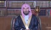 بالفيديو..الشيخ الشثري: 4 أنواع للأموال واجبة الزكاة