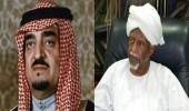 بالفيديو..الرئيس السوداني السابق يروي موقف الملك فهد فور علمه بأزمتهم الاقتصادية