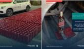 """""""الجمارك"""" تحبط كمية كبيرة من المشروبات الكحولية وتلقي القبض على المستقبلين"""