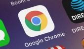 تحذير من ثغرات على «جوجل كروم» تمكن من تنفيذ برمجيات خبيثة