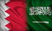 البحرين تعلن تأييدها لبيان المملكة بخصوص تقرير خاشقجي