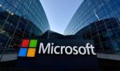 مايكروسوفت: أكثر من 1000 شاركوا بأكبر هجوم يشهده العالم