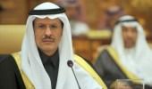 المملكة تبدي استعدادها لتقديم الدعم للولايات الأمريكية المتضررة من انقطاع الكهرباء