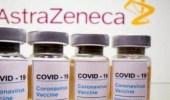 أستراليا تمنح ترخيصا للقاح أسترازينيكا المضاد لفيروس كورونا