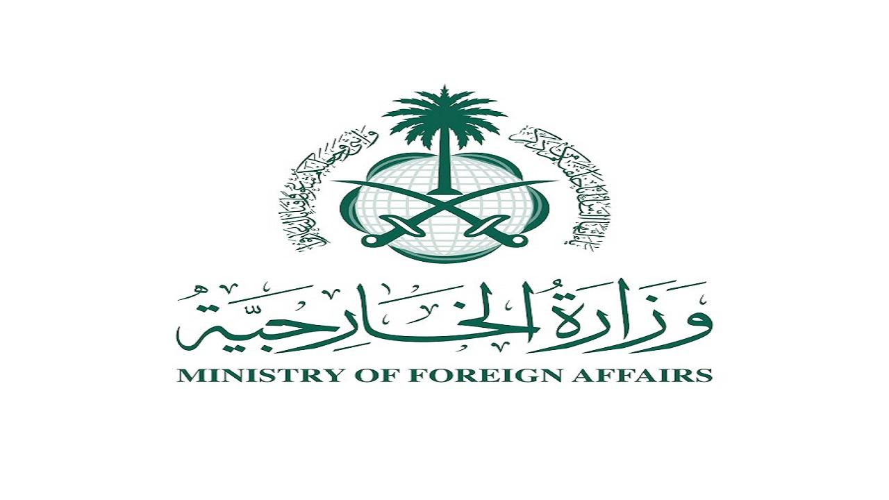 المملكة ترفض رفضاً قاطعاً ما ورد في تقرير جريمة مقتل المواطن جمال خاشقجي