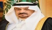 أمير الرياض يطلع على تقرير مبادرة دعم المتضررين من توقف الحفلات والمناسبات