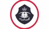 إطلاق خدمة مواعيد الشرطة عبر أبشر