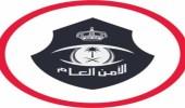 الأمن العام يكشف عن تفاصيل خدمة جديدة للمواطنين والمقيمين