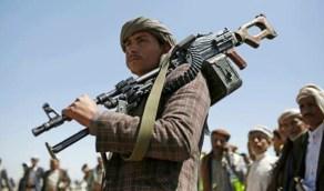 عقوبات أمريكية تلاحققياديين حوثيين