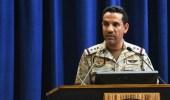 التحالف:تدمير دفاع جوي معاد من نوع سام ـ 6 يتبع للحوثيين في مأرب