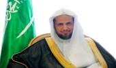 توجيه عاجل من النائب العام بشأن مطلق النار على مركز صحي في الرياض