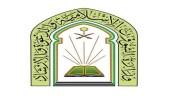 كورونا يتسبب في إغلاق 7 مساجدبـ4 مناطق