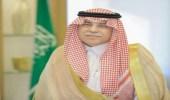 تصريح من وزير التجارة بخصوصمنظومة أعمالجاذبة للاستثمار