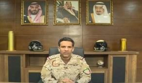 اعتراض وتدمير طائرة مفخخة أطلقتها الميليشيا الحوثية تجاه المملكة