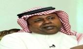 """تعليق سعيد العويران على تلميح """" آل الشيخ """"لإقامة مباريات اعتزال"""
