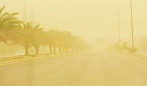 حالة الطقس المتوقعة غدًا الثلاثاء على المملكة