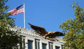 """واشنطن ترصد مكافأة بالملايين للحصول على معلومات عن """"بوسورة"""""""