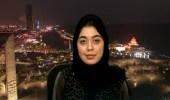 بالفيديو .. طالبة في جدة تصمم كودا محسنا للشبكات اللاسلكية