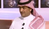 """آل مغني يهاجم إدارة النصر ويصفها بـ """" الفاشلة"""""""