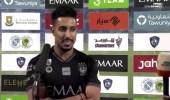 """بالفيديو.. سالم الدوسري: """"وعدت الأمير الوليد بن طلال بالفوز ونفذت وعدي"""""""