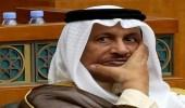 تطورات جديدة بشأن قضية رئيس الوزراء الكويتي السابق