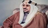 شاهد..مقطع فيديو نادر للملك سعود خلال زيارته ألمانيا قبل 64 عامًا